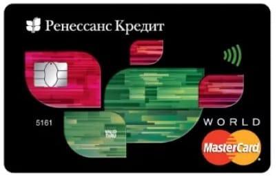 Ренессанс банк оформить кредитную карту онлайн заявка