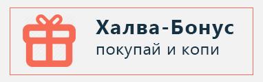 Казино вулкан Верх-Чебула download Казино вулкан на телефон Надым скачать