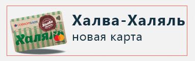 Приложение казино вулкан Верх-Чебула download русское онлайн казино на реальные деньги