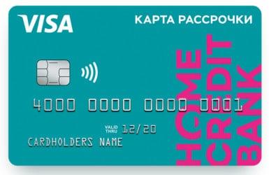 в каком банке можно взять кредит без справки о доходах в саратове