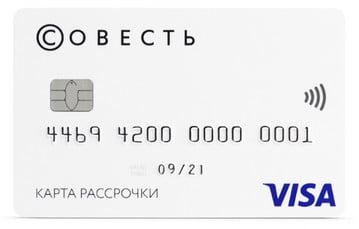 расчет кредита наличными онлайн калькулятор денежный кредит прайм совкомбанк условия