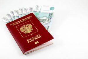 Можно ли получить кредит, не являясь гражданином РФ?