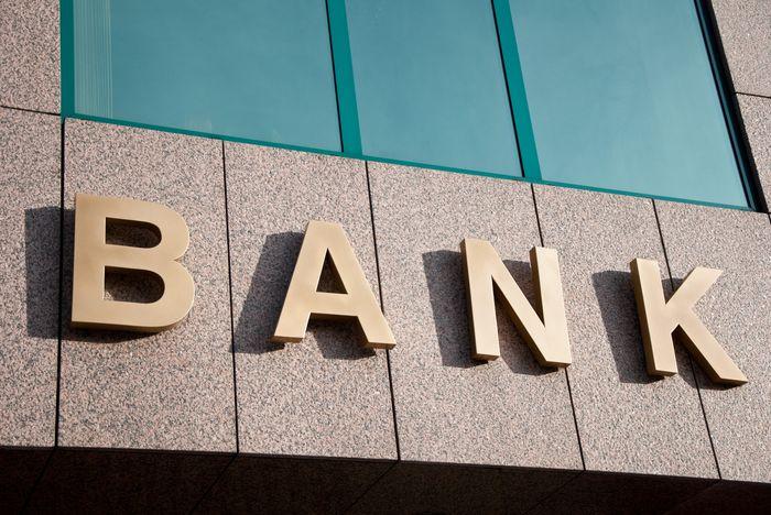 Задолженности россиян перед банками