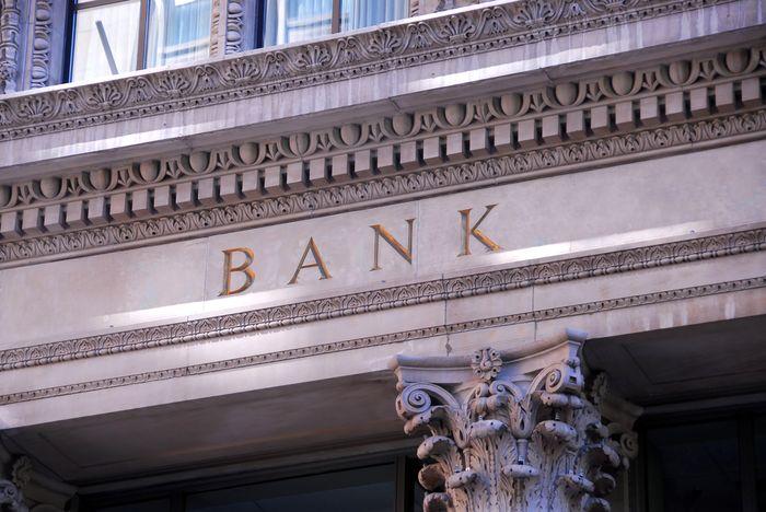 Надежный банк – залог спокойствия