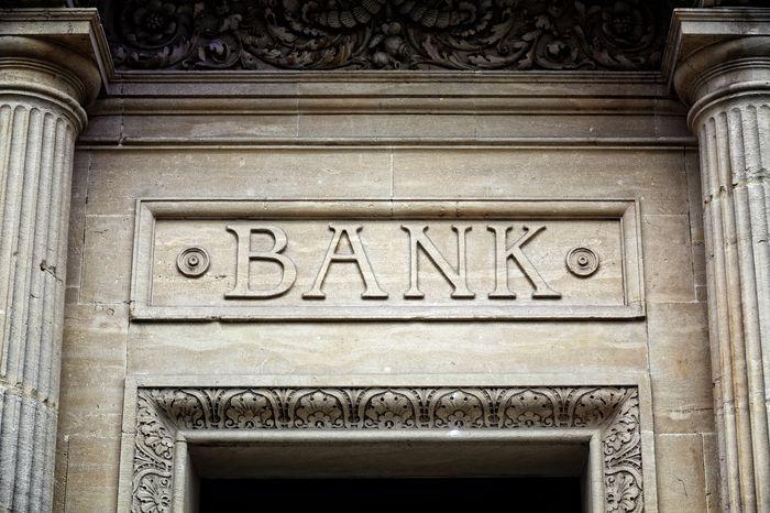кртерии выбора надёжного банка