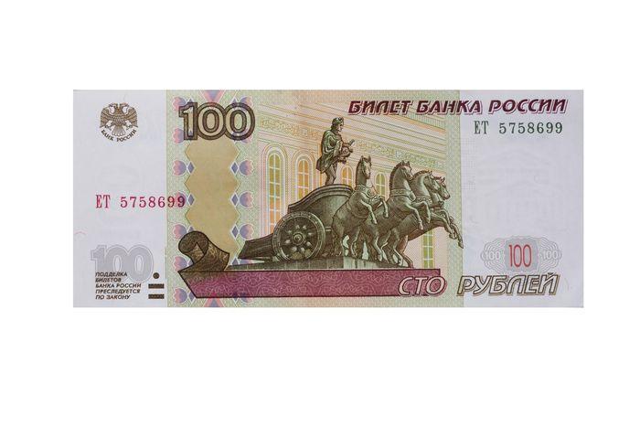 купюра в 100 рублей образец