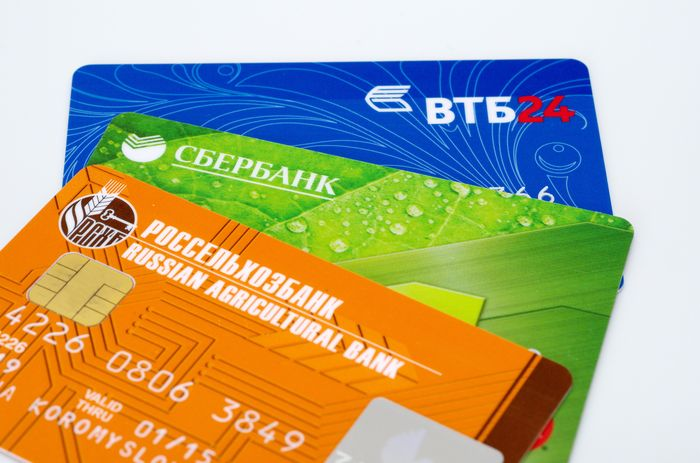 пластиковые карты российских банков