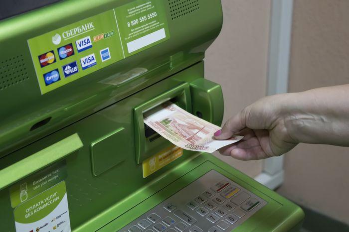 оплата в банкомат сбербанка