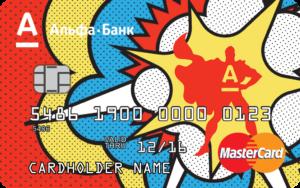 Комиссии за снятие средств в банкоматах: Альфа Банк