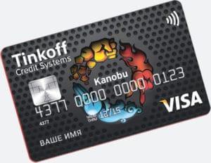 Погашение кредита в банке Тинькофф – правила и особенности