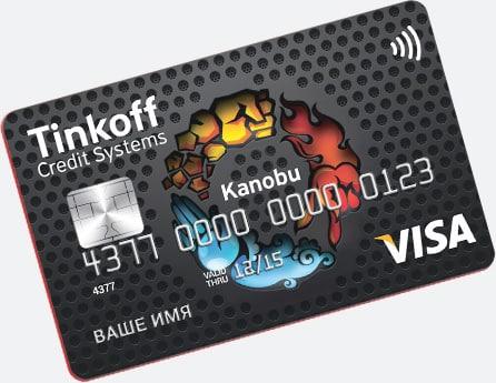 Как погасить кредитную карту Тинькофф - погашение задолженности по кредитной карте Тинькофф, BanksToday