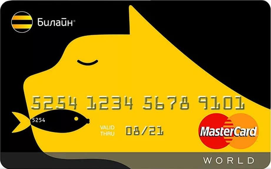 Где можно оплатить кредит банк москвы
