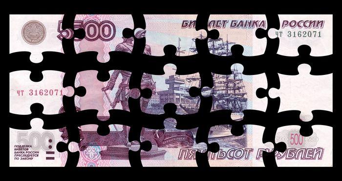 Что нужно знать, чтобы распознать фальшивые рубли?