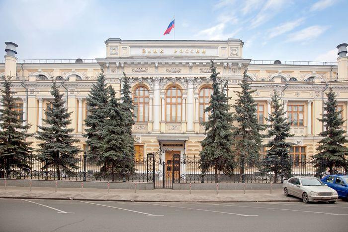 Центробанк изменил требования к мерам воздействия СРО к МФО