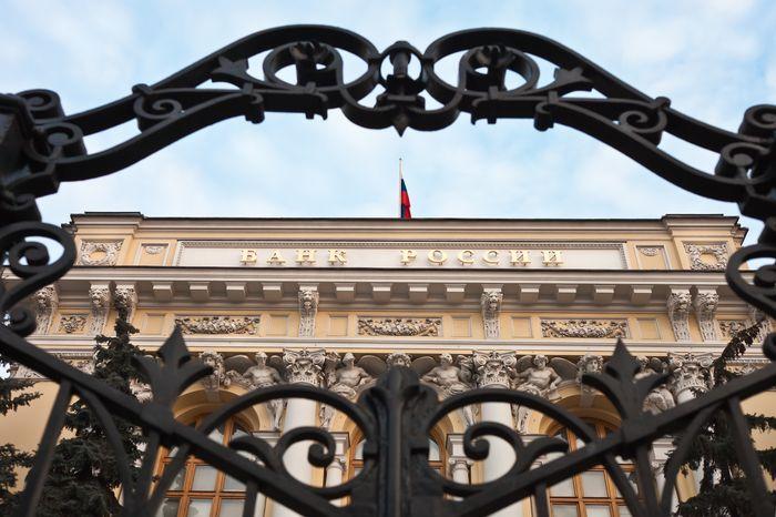 Банк России понизил ставку рефинансирования до 9,25%