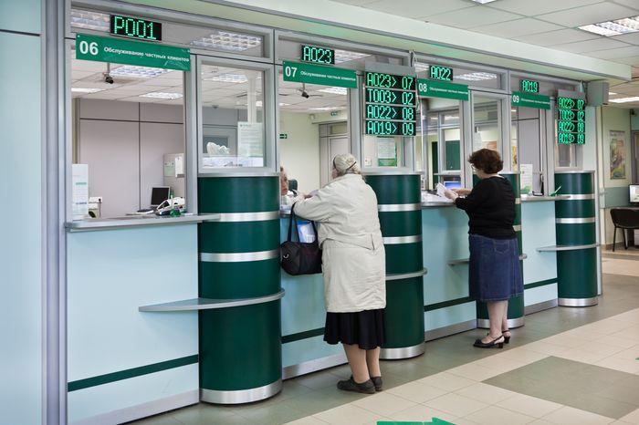 Как восстановить утерянную карту в офисе банка