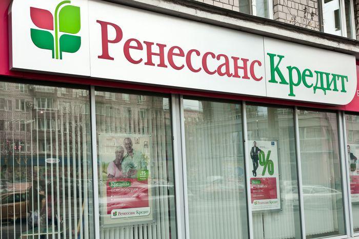 Экономисты прогнозируют ужесточение санкций против России в течение 1,5 лет