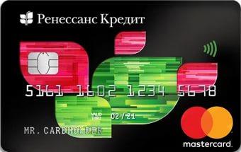 Ренессанс кредит банк оформить кредитную карту онлайн кредит под залог комнату в коммунальной квартире