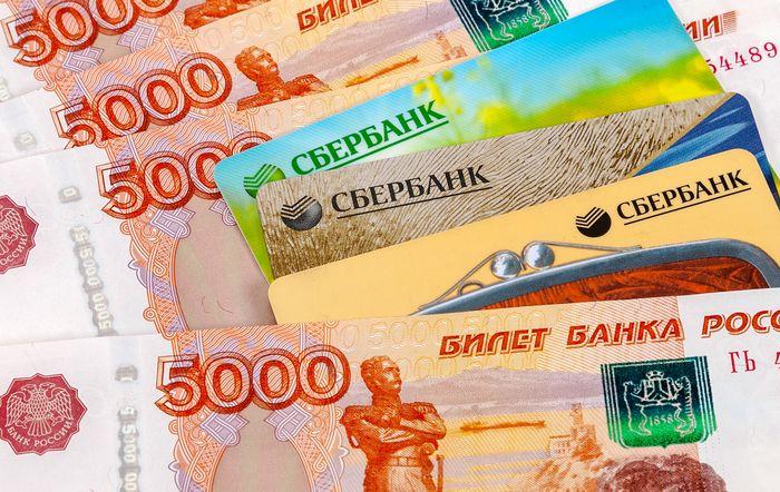 Заканчивается срок действия карты Сбербанка порядок действий