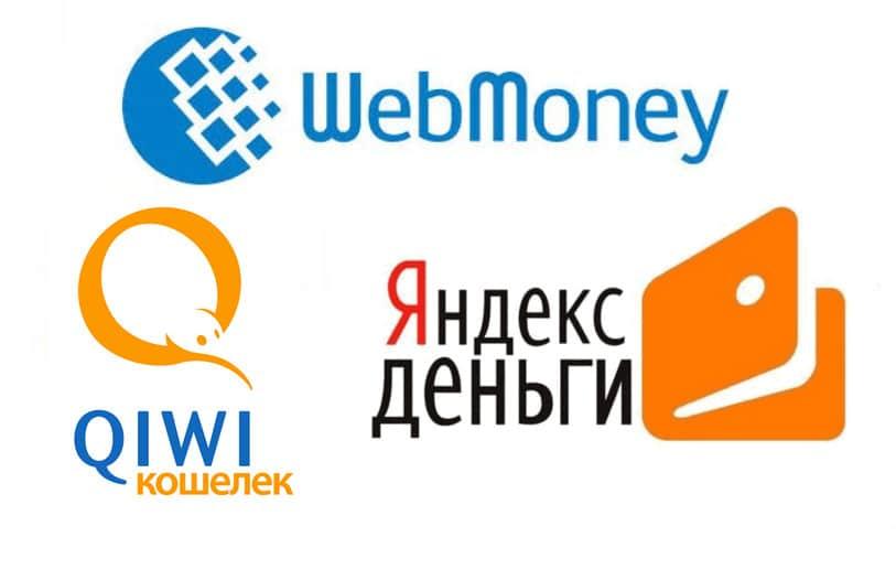 Власти предложили законопроект о контроле за использованием физлицами анонимных электронных платежей