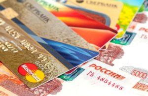 Кредитные карты: как выбрать лучшую кредитку?