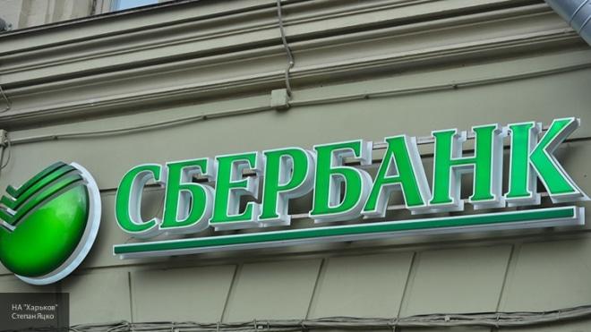 В Петербурге появился новый мобильный оператор