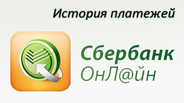скачать тинькофф банк онлайн на андроид