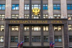 Госдума одобрила кандидатуру Дмитрия Медведева на пост Председателя Правительства