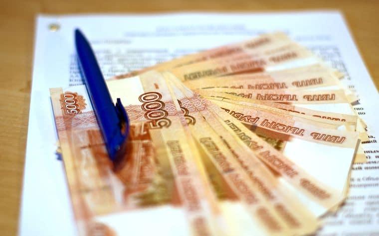 Банки перечислят 130 млрд. рублей в фонд страхования вкладов в 2017 году