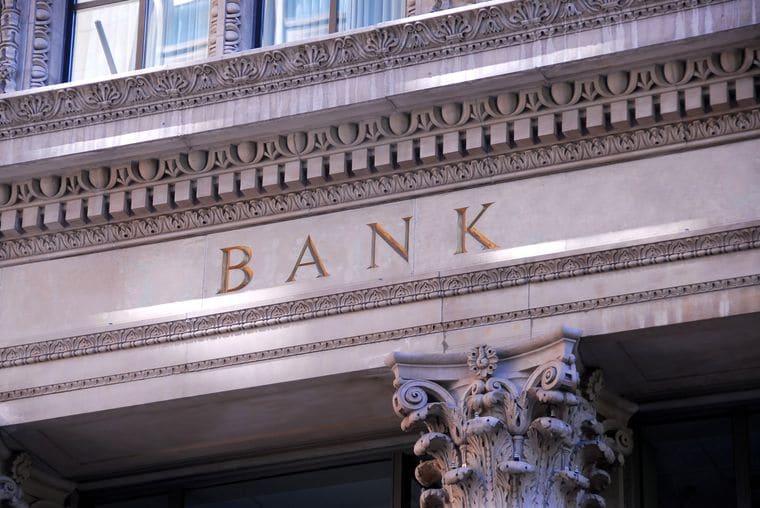 Банки будут конкурировать за дисциплинированных заемщиков