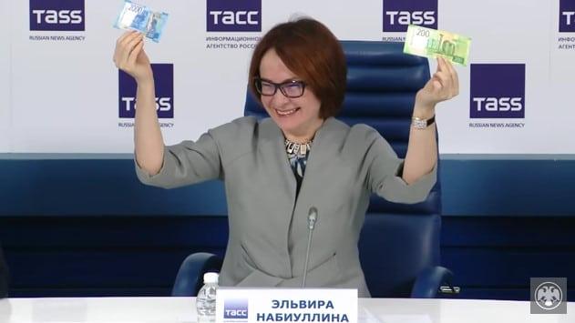 Центральный банк выпустил новые банкноты номиналом 200 и 2000 рублей