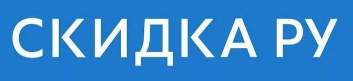 skidkaru