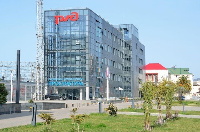 Абсолют Банк расширил кредитные условия для подрядчика РЖД