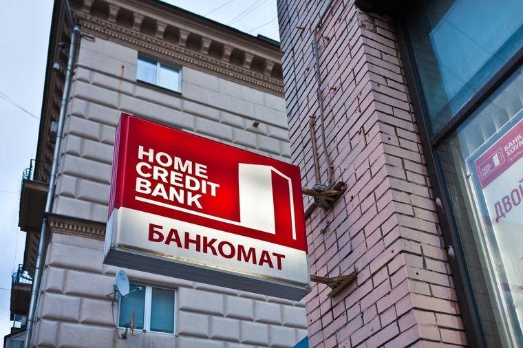 сбербанк бизнес онлайн как перевести деньги со счета на свою карту пошагово