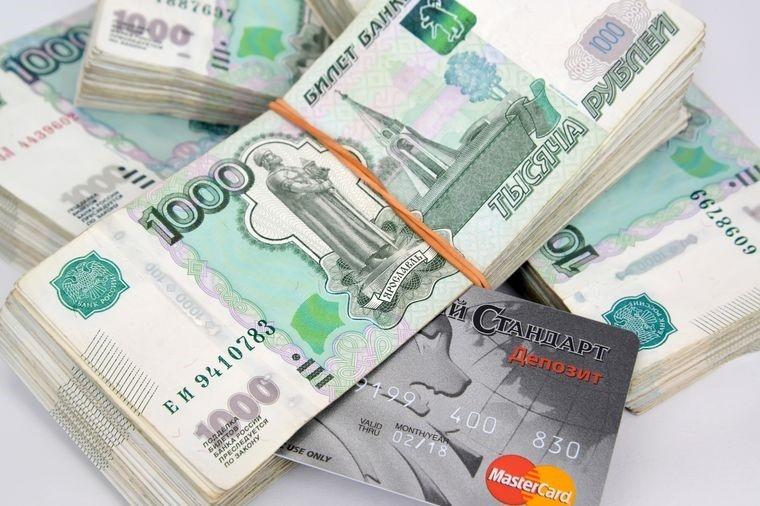 кредит до 300 тысяч рублей без справок и поручителей взять кредит наличными срочно без справок
