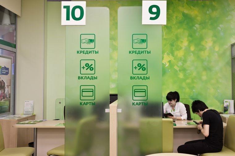 Предприниматели получили возможность бесплатно открыть счет в Сбербанке