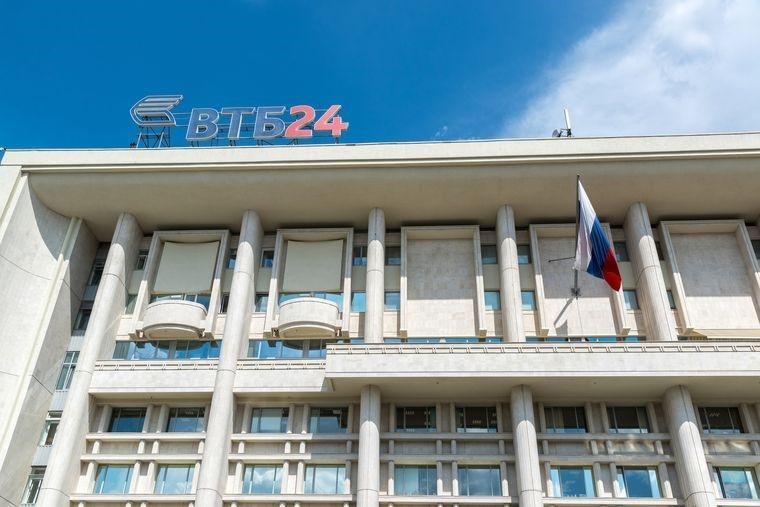 Уникальная программа «Ипотечный бонус» от ВТБ