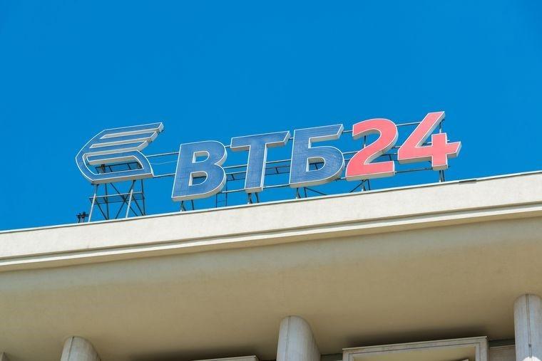 Банк ВТБ рассказал о праздничных каникулах своих клиентов
