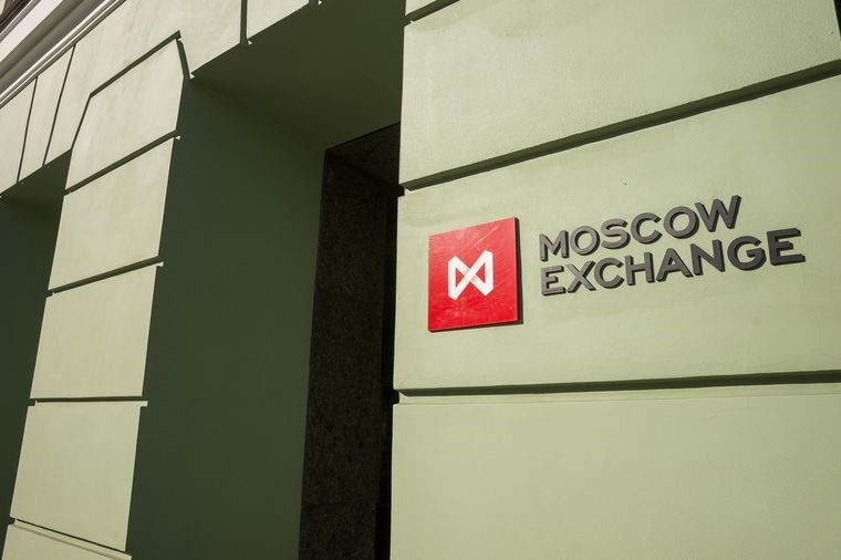 Завтра на Московской бирже пройдет «День акционера»