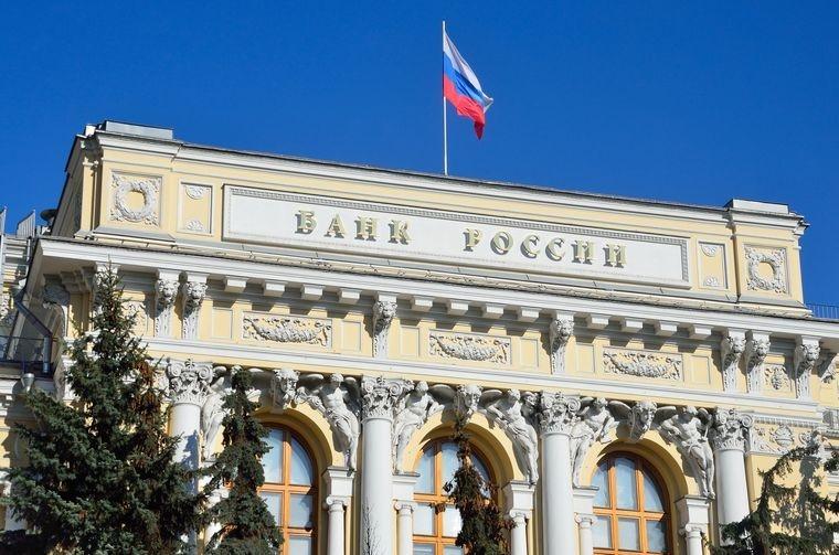 Центральный банк сообщил: профицит внешней торговли РФ в октябре вырос в 1,5 раза, до ,8 млрд