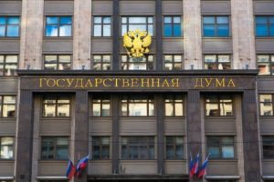 Госдума приняла закон о запрете на въезд лицам с замороженными счетами