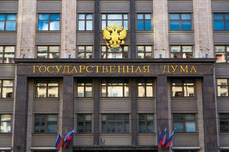 Сегодня Думой в первом чтении был принят закон о судебных издержках по административным делам индивидуальных предпринимателей