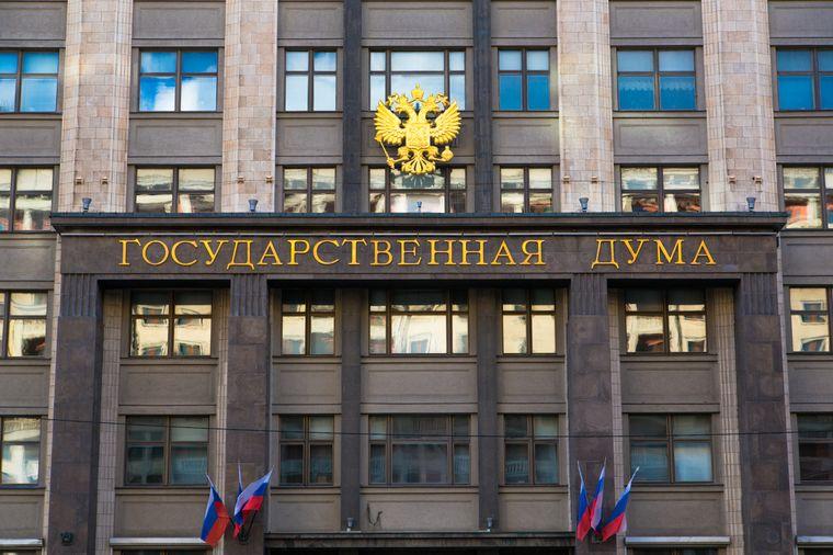 Парламентские слушания по межбюджетным отношениям пройдут в Госдуме 12 июля