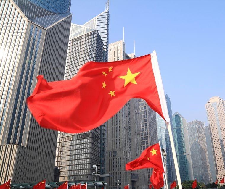 Китайская Народная Республика выводит свою валюту на мировой финансовый рынок