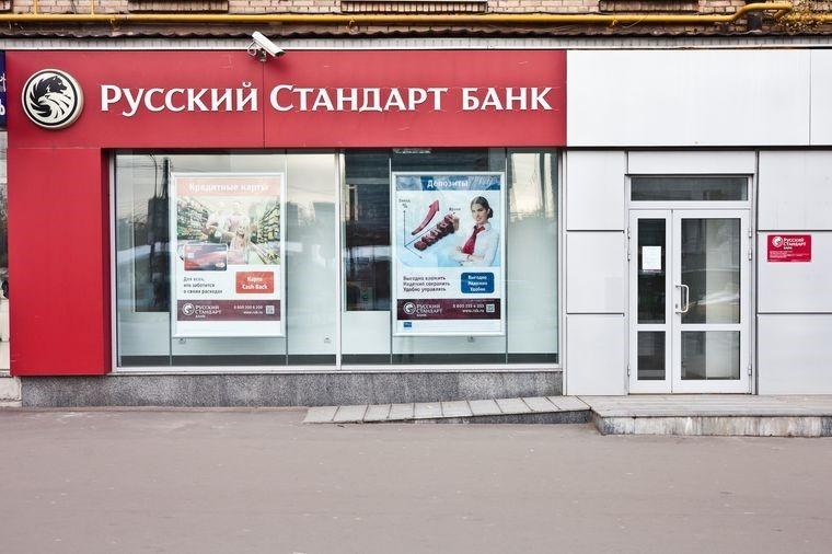 Банк Русский Стандарт обновил свое приложение для Android