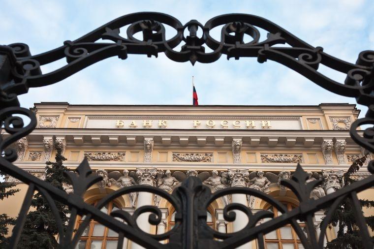 ЦБ РФ не видит рисков системной дефляции в России