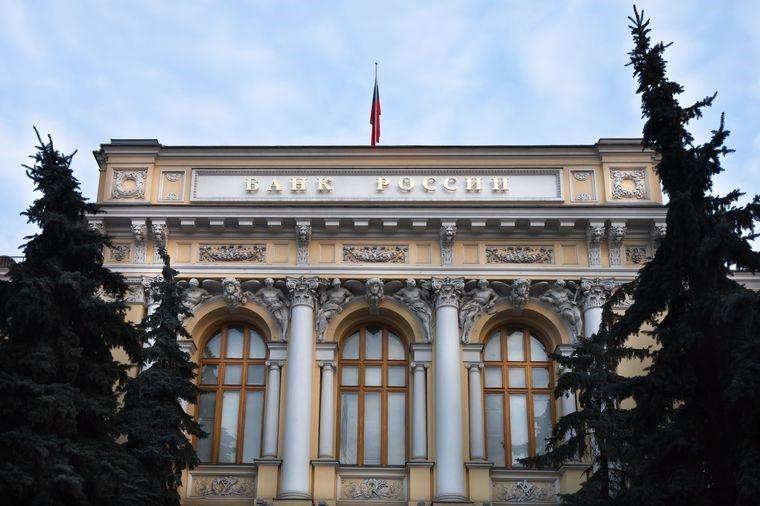 Центральный Банк может потребовать от банков вступление в ВСС