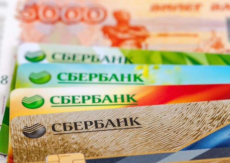 сбербанк взять кредит без подтверждения дохода юридическая помощь микрозаймы