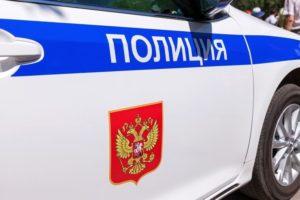 Foto: Alexandr Blinov / depositphotos.com