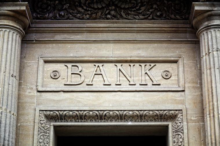 Банки станут подконтрольны гос. корпорации